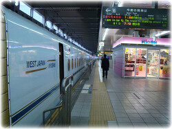 (2012.2.25-2.28_일본 북규슈Tour)2/27_구마모토 성 Touring