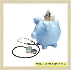 표준형 단독 실손의료보험 판매(2013년 1월1일) - 금융위원회 자료