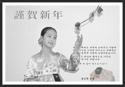 산원의 열열한 팬 송소희 양의 행사에 참석 하실분 모십니다,