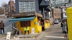 경리단길 쌀국수, 반미 맛집 - '레호이' 후기