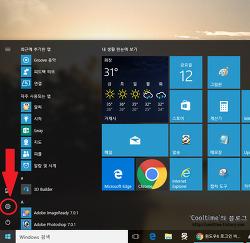 윈도우10 간편 로그인(PIN 설정) 방법