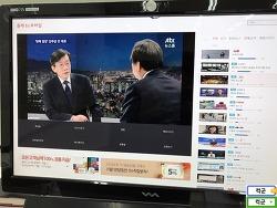 윈도우10 올레tv모바일 앱으로 실시간 tv 보기 JTBC 뉴스룸 보는 방법