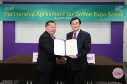 코엑스-인도네시아커피수출협회, 코엑스-필리핀커피협회와 양해각서(MOU)체결