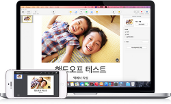 [맥기초] iOS와의 연속성