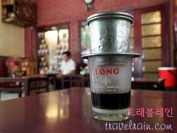 [다낭] 롱 커피 Long Coffee