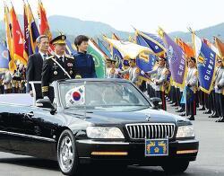 국군의 날, 기념식 다시보기