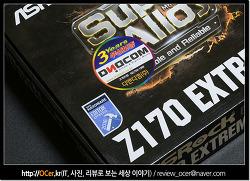 스카이레이크 오버클럭 메인보드 추천 ASROCK Z170 Extreme4 면 충분해
