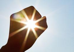 세계 최고 태양광 기술로 고리원전의 빈자리를 채운다!