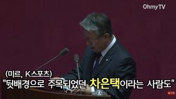박근혜 거짓말의 존재론적 효과 (1) 사건의 시작 9.22 조응천, 최순실 뇌관에 불을 붙였다