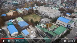 [20151124]옛 국립수의과학검역원 항공 영상