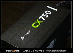커세어 CX750 파워서플라이 오버클럭 및 소비전력 테스트 후기