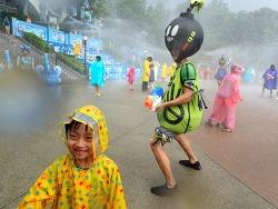 비 오는 날도 에버랜드는 네버 스탑!
