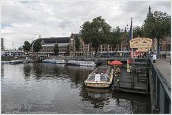 암스테르담 거리