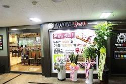 동탄 맛집 추천 회식장소 무한리필 고기집!