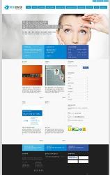 병원 홈페이지, 피부과 홈페이지 제작 납품한 제오피부과 반응형 웹사이트입니다.