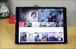 올레TV 모바일 N스크린 서비스로 달라진 일상 : VOD 다시보기, TV 컨텐츠를 편하게 즐기다