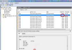윈도우 로그인 로그 (Windows7 login log)