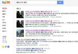 미국에 사는 한국 중년이 쓴 글에 대한 반박