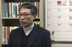 성공회 푸드뱅크 - GoodTV NEWS