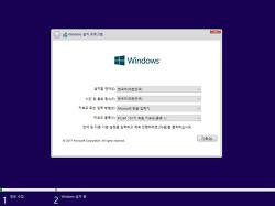 Windows 7 11in Hotfix 170712
