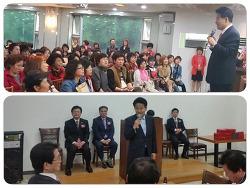 """정동영 """"이용-미용사업 규제프리존특별법서 제외돼야""""...서민경제 보호 차원"""