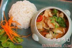 치앙마이 맛집, 라밍 티 하우스