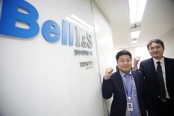 자바기반 쇼핑몰 솔루션 '이스밥(esbop)' 벨아이앤에스(Bell I&S)