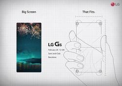 LG G6 실물 추정사진 공개, 아슬아슬한 LG와 삼성사이
