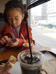 윤서의 생일선물... 예고!!! ^^