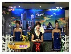 문효주 방송 사진