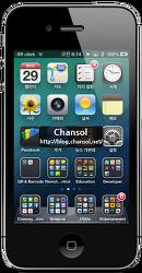 iOS 숨은 기능 활용하기! - 6.Passbook(패스북) 활용하기
