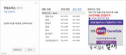 한컴오피스 NEO, 한컴오피스 2014 VP, 한컴오피스 2010 SE+ 보안 업데이트 (2017.2.3)