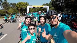 (영상) 2017 서울 자전거대행진 (2017.06.18)