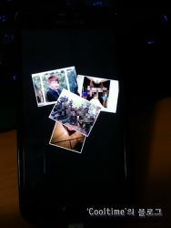 스마트폰 화면보호기 설정방법
