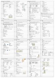 건축시공기술사 서브노트Ⅱ(답안형)