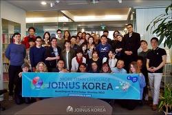 [공지] 열린 한국어 교실 교육 자원봉사자 모집