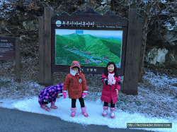 2016년 겨울 가족여행 : 철원1박2일, 복주산자연휴양림, 고석정, 철의삼각전적관