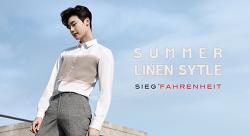 한 여름, 男 셔츠 포기 못한다면?! '린넨 셔츠'를 활용하자!