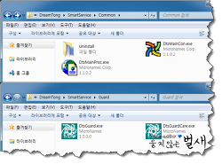검색 도우미 : Windows Internet Explorer Smart Service