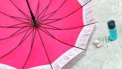 우산에 녹슨 부분 제거 가능할까?