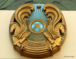 New 실크로드의 중심길 카자흐스탄과 단군