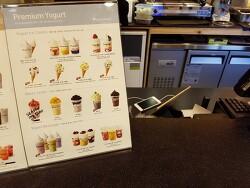 요거트프레소, 치즈요거트 아이스크림 스트로베리