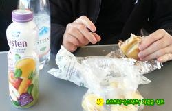 날 감동시킨 비엔나 공항의 음식, 포카치아
