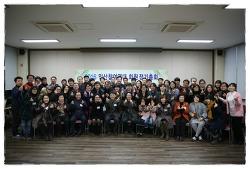 익산참여연대 2017년 회원정기총회 공고