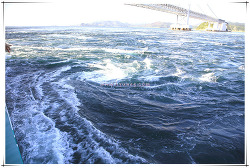거대한 나루토의 소용돌이 The magnificent whirlpools in the Naruto Straits
