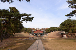 조선 제8대 예종과 계비 안순왕후 한씨의 능인 창릉