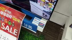삼성 커브드 55인치 구입후기 2편 - 가격 및 설치