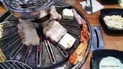 돼지 생갈비 전문점 <수인이조가> 지족동의 새로운 별이 되다.