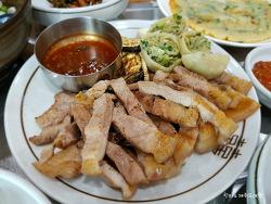 서귀포 맛집, 아침으로 추천하는 쇠소깍가든 소연이네:)