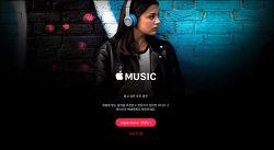 애플 뮤직 가입, 자동갱신 취소하는 법 (구독 해지 및 환불)